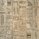 Photoshop: Hieroglyphs letters (egyptian hieroglyphs)